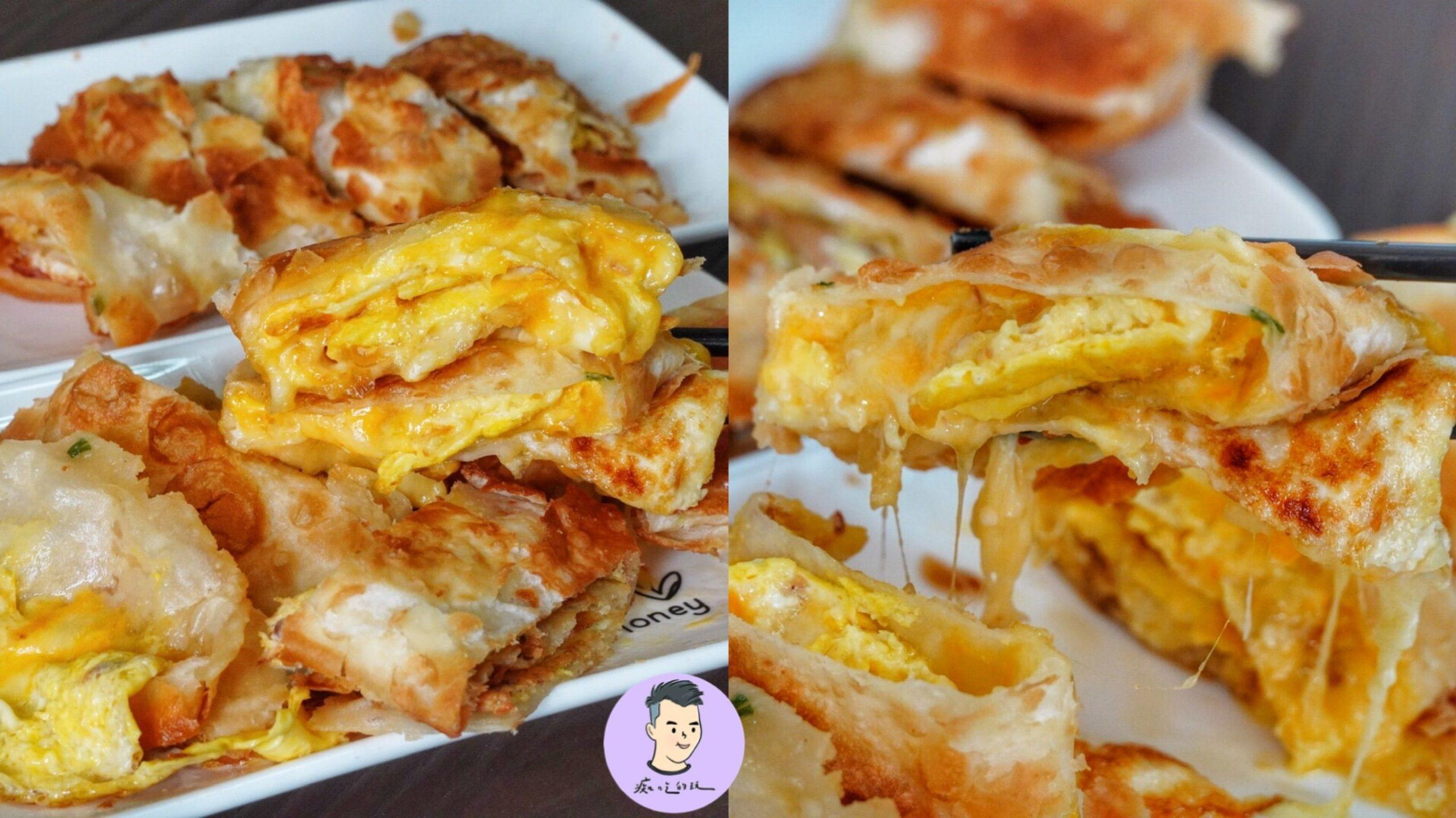 【高雄美食】早蒔光早午餐 高雄超邪惡雙倍起司蛋餅就是這間!酥脆餅皮卡滋卡滋|高雄蛋餅