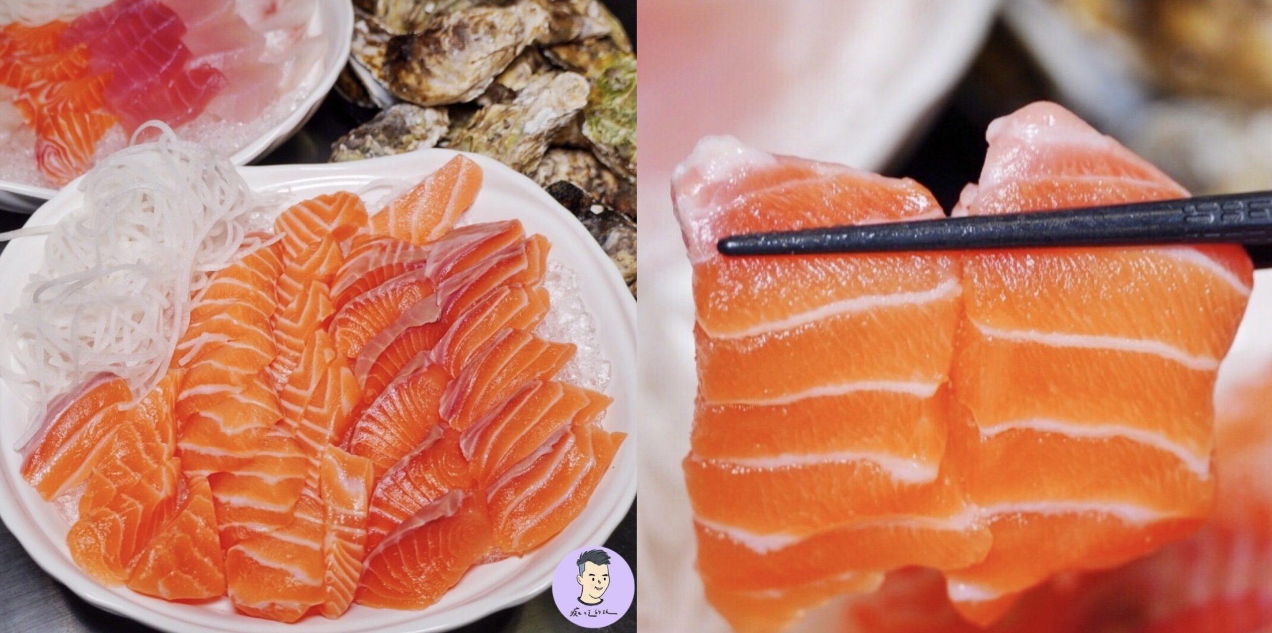快呼叫「ㄩˊ」的朋友!!鮭魚之亂不用改名字!老闆請你爽吃鮭魚生魚片,台南這家老闆太狂了 – 燒烤攤