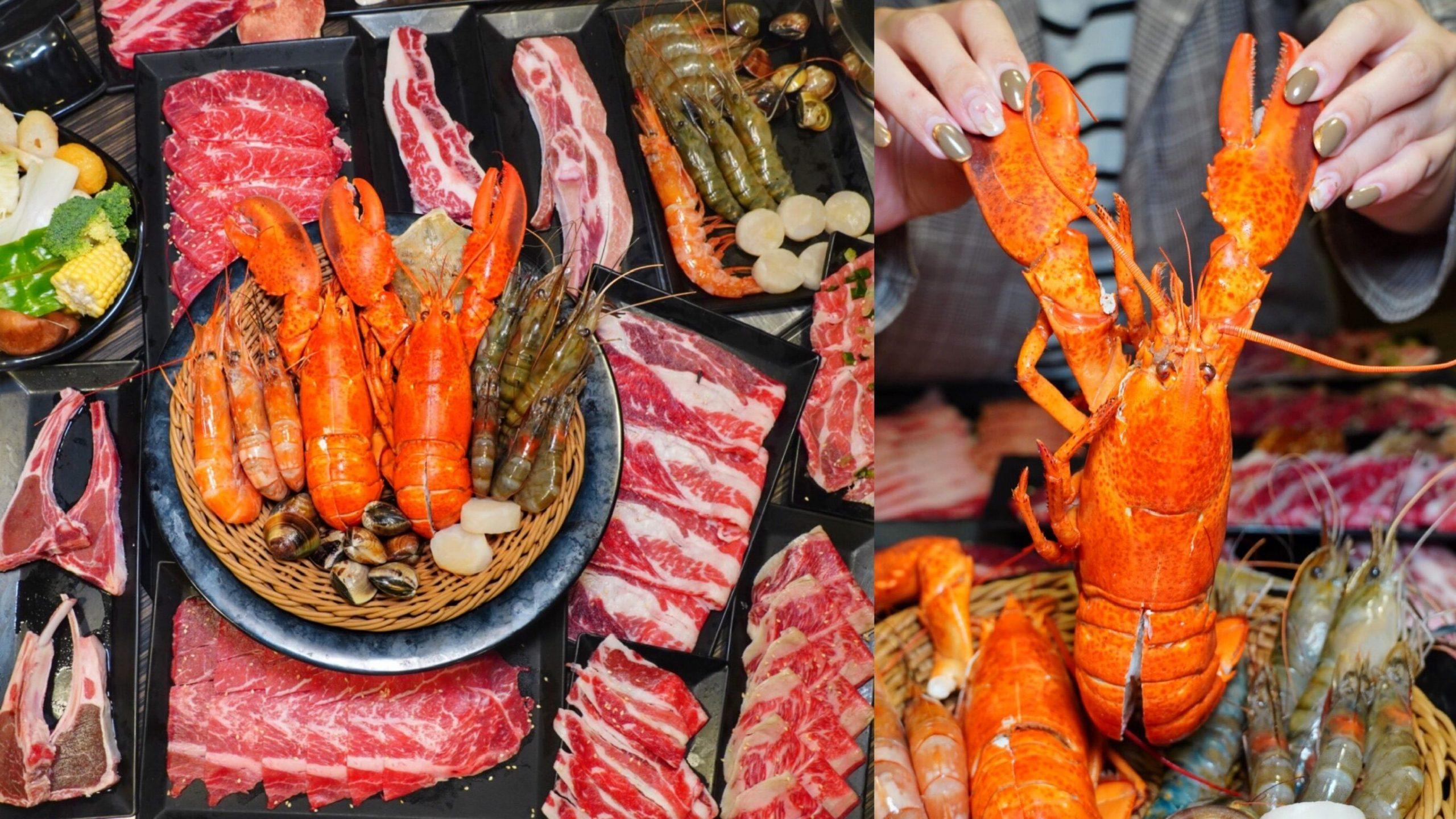 【台南燒烤吃到飽】一燒十味昭和園安平店 台南首創龍蝦和牛魟魚魚翅吃到飽 699元起!32種肉品+15種海鮮及自助吧無限開吃