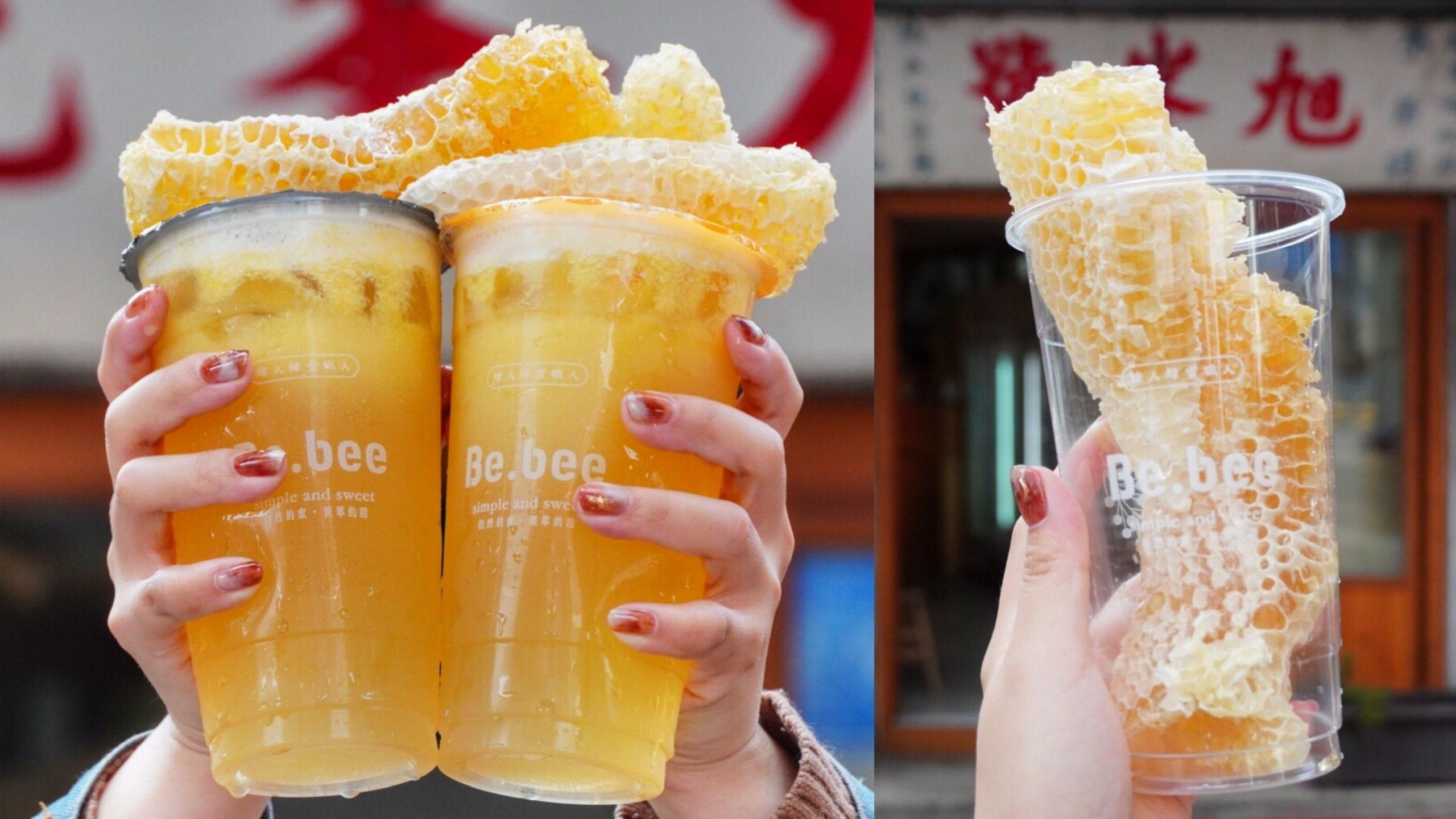 【台南飲料】Be.bee蜂蜜飲品專門 週年慶感謝祭 活動五天!飲料半價/滿額送好禮/福袋 自家養殖純正蜂蜜飲品好好喝 台南美食