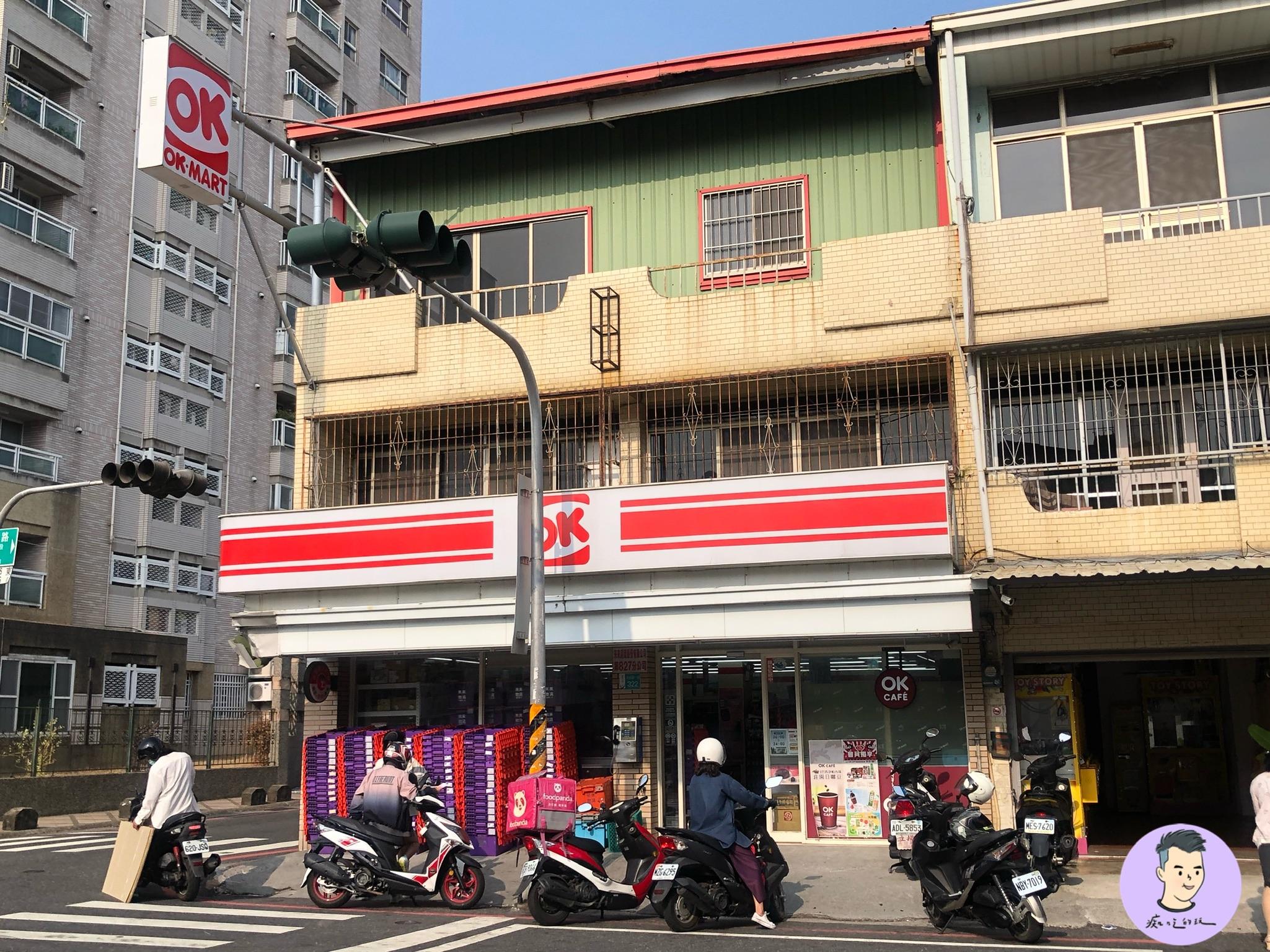 【台南奇景】台南市區最狂OK超商!!! 被便利商店耽誤的物流中心 這兩間OK超商 裡外根本就是貨物山XDD