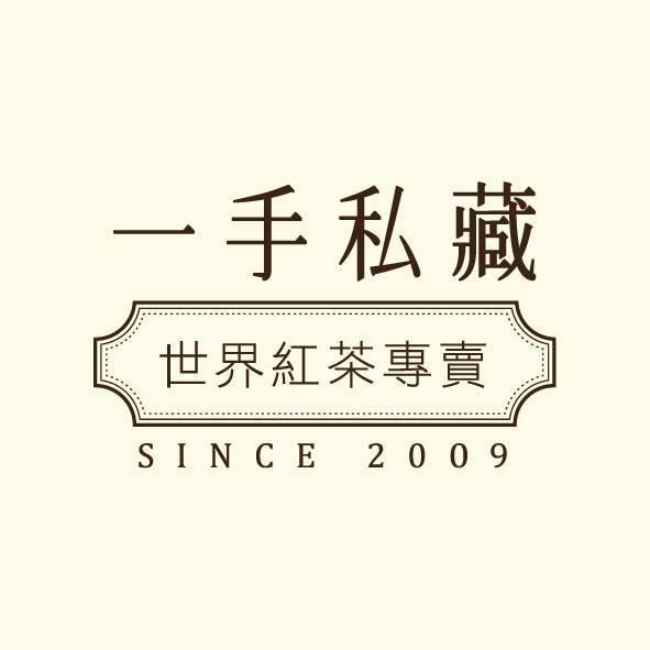 【菜單】一手私藏世界紅茶菜單|2021年最新價目表|分店據點|一手私藏世界紅茶
