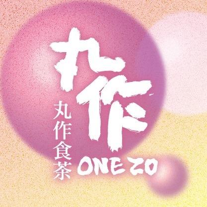 【菜單】丸作食茶菜單 2021年最新價目表 分店據點 丸作食茶ONEZO