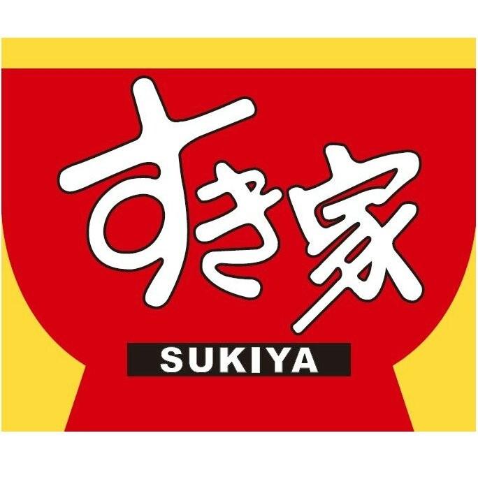 【菜單】すき家菜單|2021年價目表|分店據點|Sukiya Taiwan – すき家 台灣