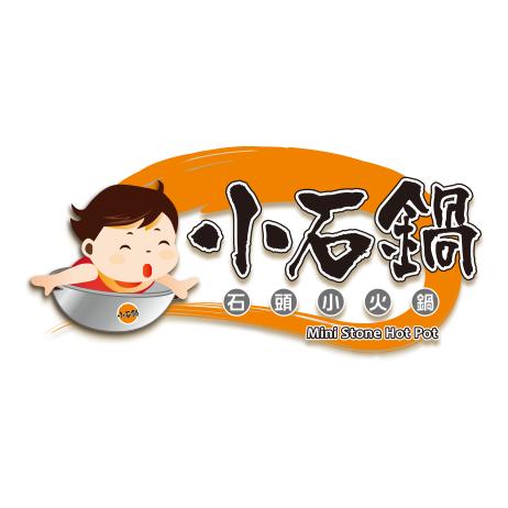 【菜單】小石鍋菜單 2021年價目表 分店據點 小石鍋