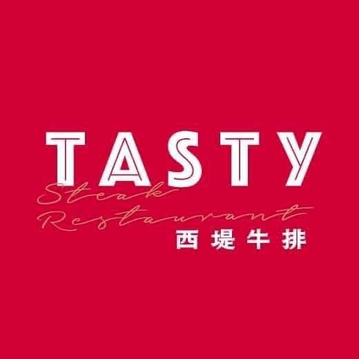 【菜單】TASTy 西堤牛排菜單 2021年價目表 分店據點 TASTy 西堤牛排