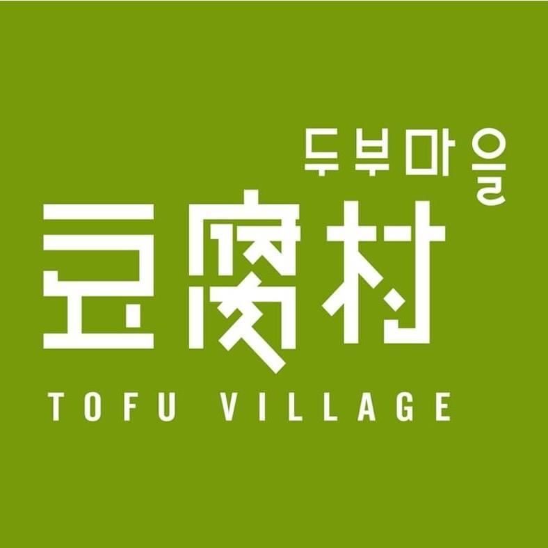 【菜單】豆腐村菜單|2021年價目表|分店據點|豆腐村-台南大遠百店