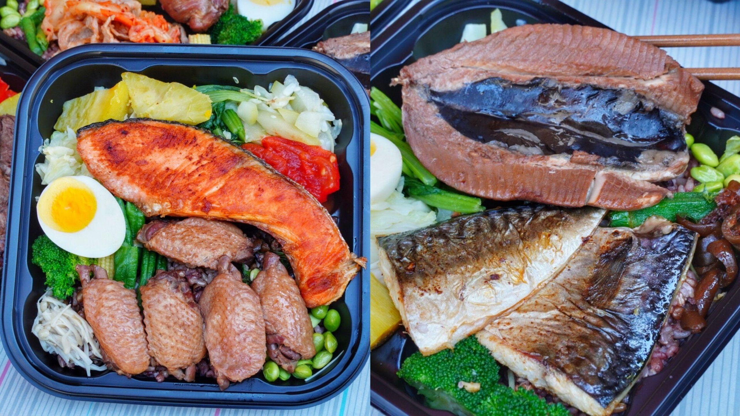 免出門可外送【輕鬆喰健康低卡養生餐盒】限時9折優惠,整片魚肚+雞腿 雙拼主食+10種菜超大份量,有31種選擇!