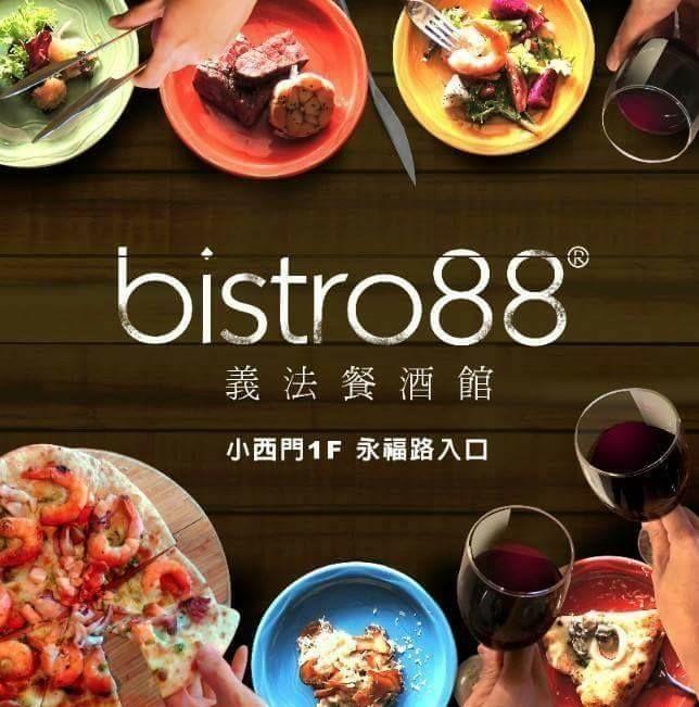 【菜單】bistro88 義法餐酒館菜單 bistro88台中店2021年價目表 分店據點