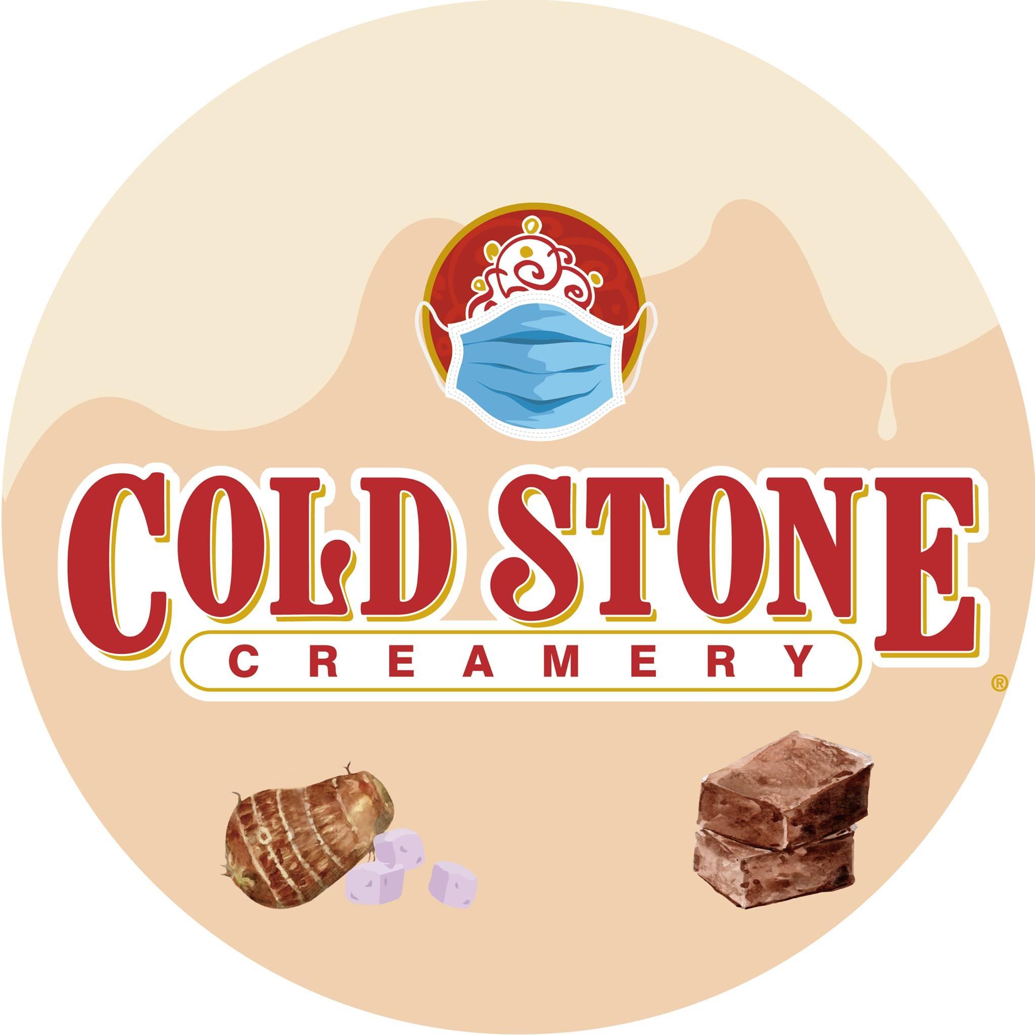【菜單】Cold Stone菜單 Cold Stone2021年價目表 分店據點 Cold Stone Creamery 酷聖石冰淇淋