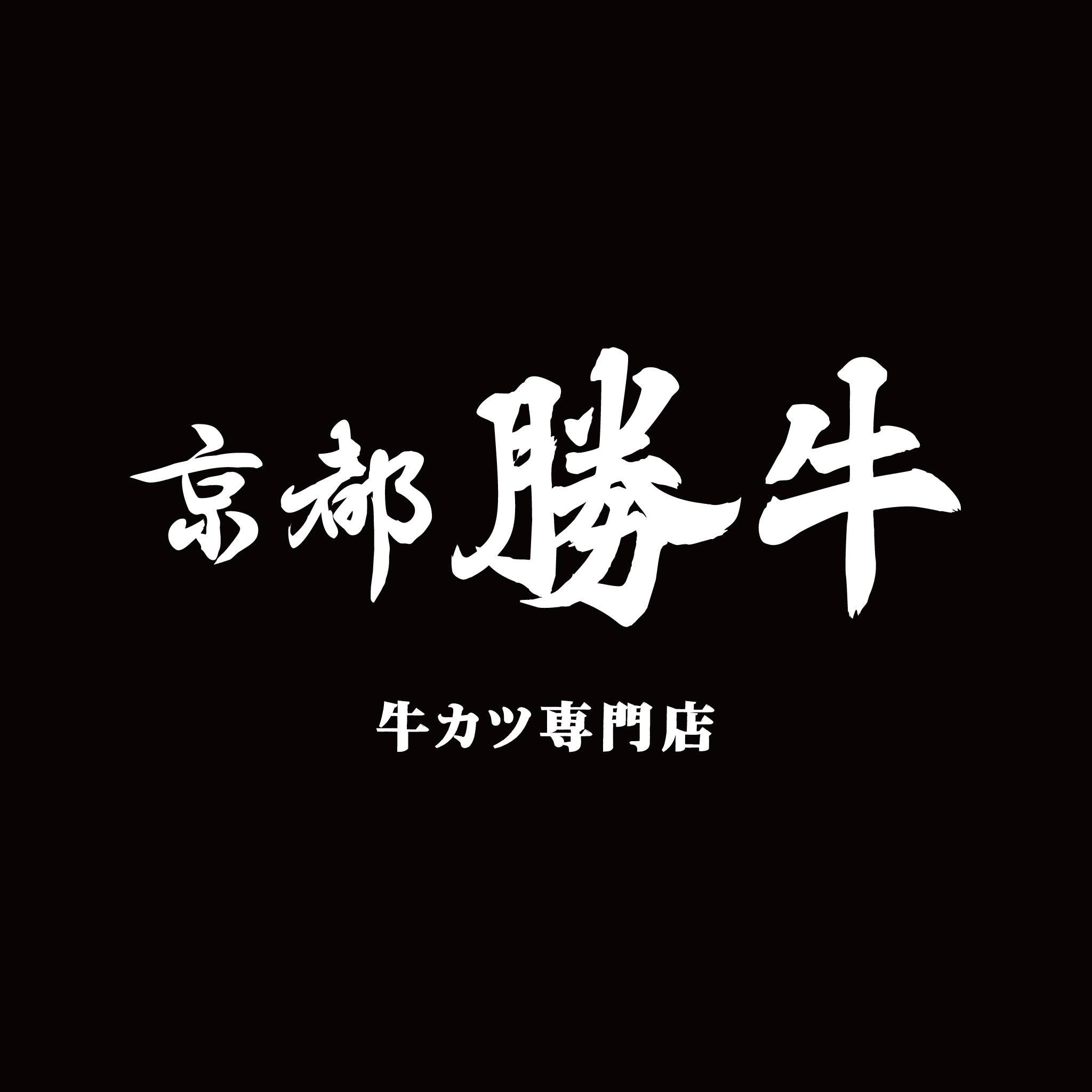 【菜單】京都勝牛菜單|京都勝牛2021年價目表|分店據點|京都勝牛