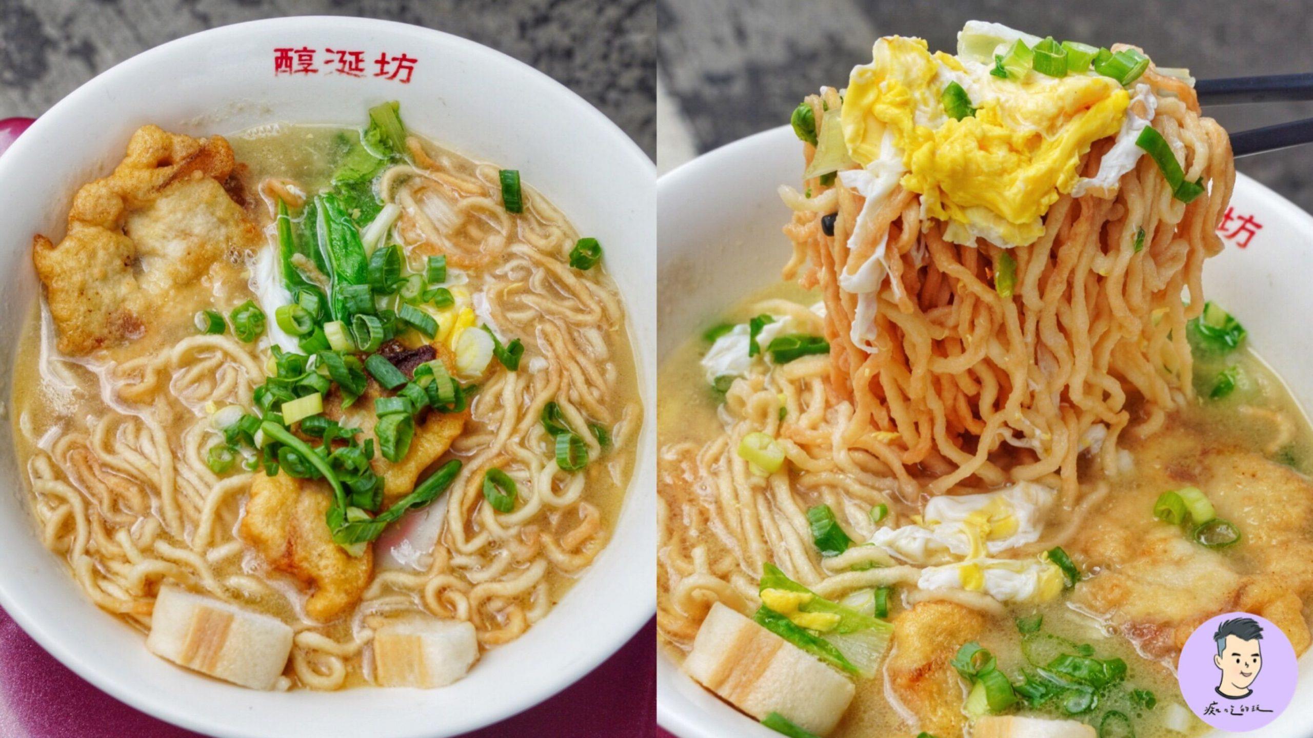 台南最早6點營業【醇涎坊鍋燒意麵】 超好吃鍋燒意麵!! 心中前三經典美味,假日都要排隊