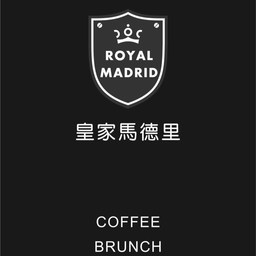 【菜單】皇家馬德里菜單|2021年價目表|分店據點|皇家馬德里(6月更新)