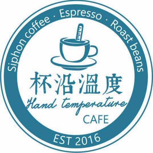 【菜單】杯沿溫度咖啡菜單|2021年價目表|分店據點|杯沿溫度咖啡(6月更新)