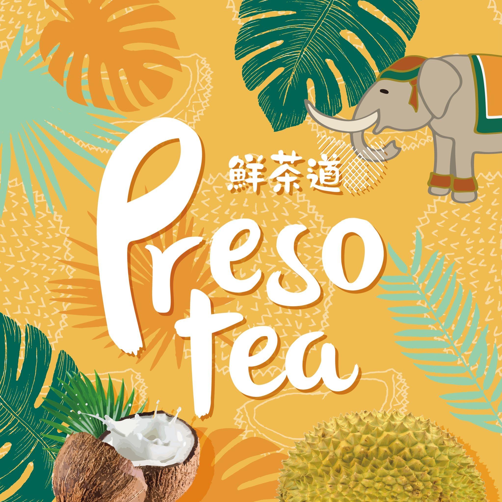 【菜單】鮮茶道菜單|鮮茶道2021年價目表|分店據點|鮮茶道(6月更新)