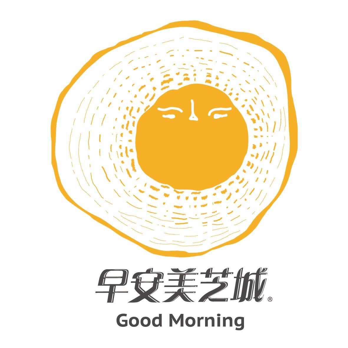 【菜單】早安美芝城菜單|早安美芝城2021年價目表|分店據點|早安美芝城(6月更新)