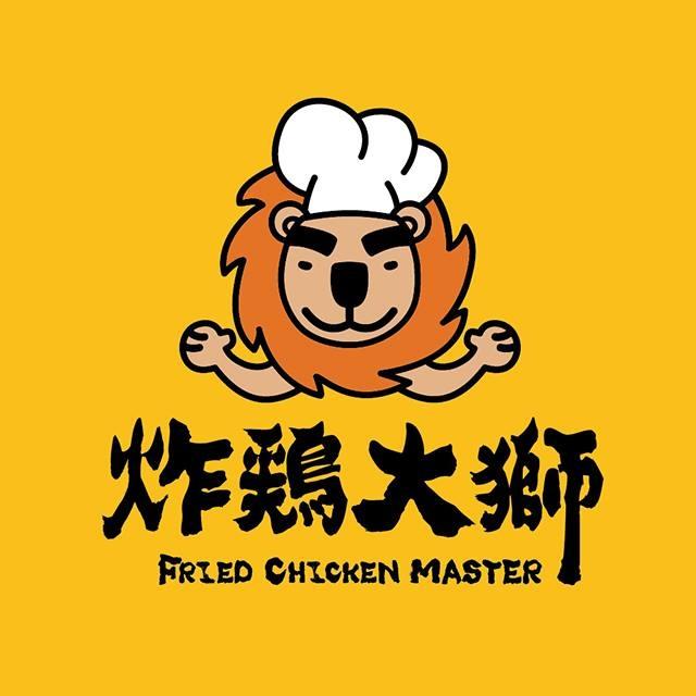 【菜單】炸鷄大獅菜單|炸鷄大獅2021年價目表|分店據點|炸鷄大獅(6月更新)