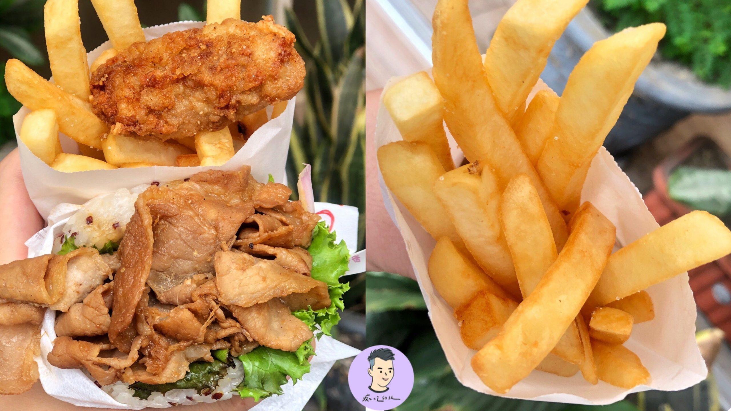全台摩斯漢堡限時優惠「冰紅茶+漢堡套餐只要一元」這天大薯買一送一!買指定套餐送「檸檬蒟蒻」4大優惠報你知