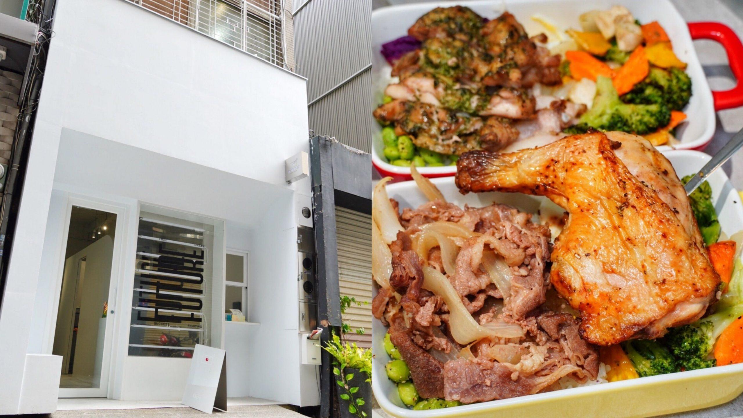 台南超美純白色系便當店【未来弁当】健康料理餐盒!整隻無油炸大G腿 打卡送飲料/點心