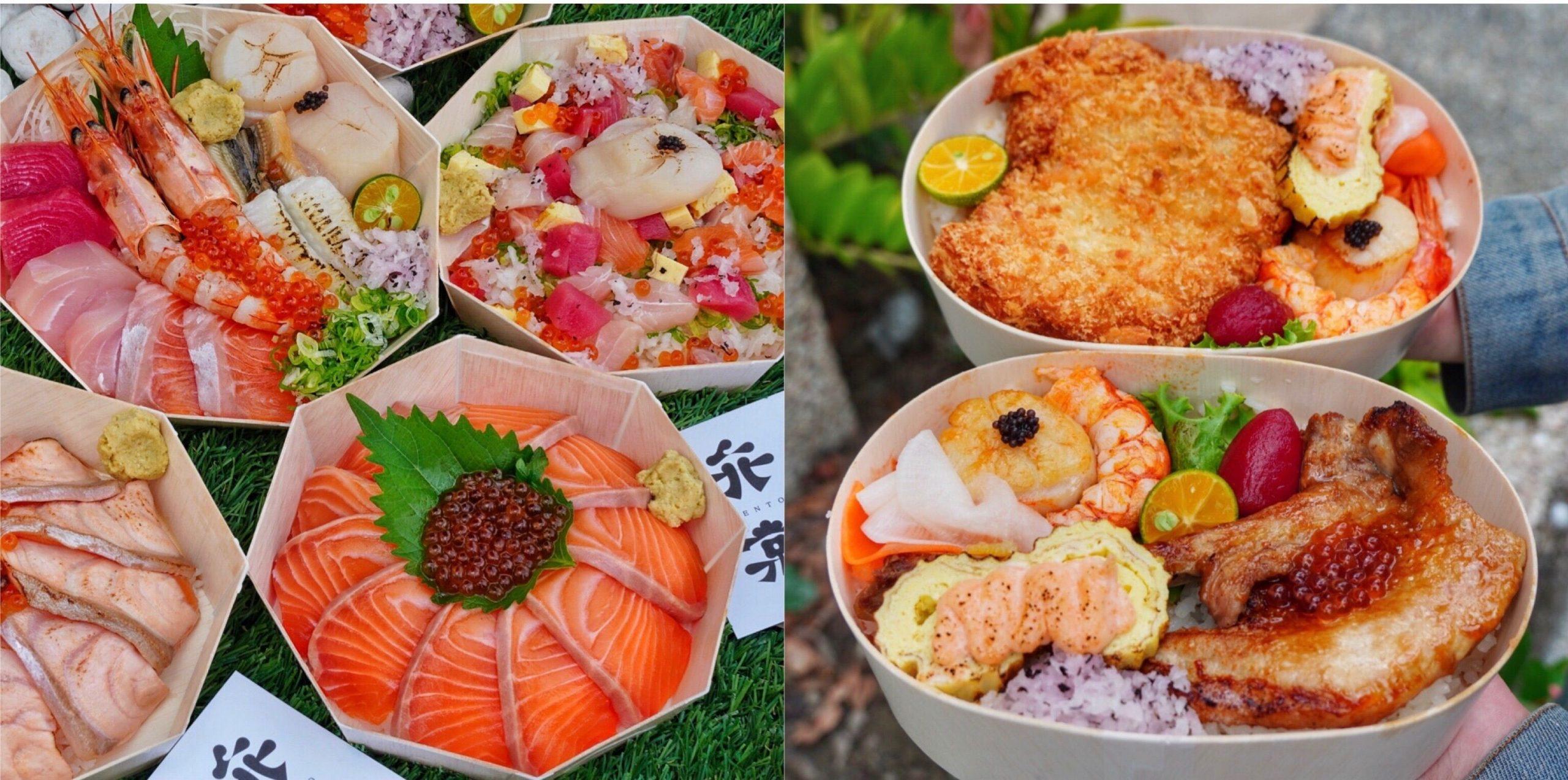 【善心美食】台南超美日式便當「 弁棠BENTO」炙燒鮭魚丼/海陸便當 南科美食外帶推薦|台南美食