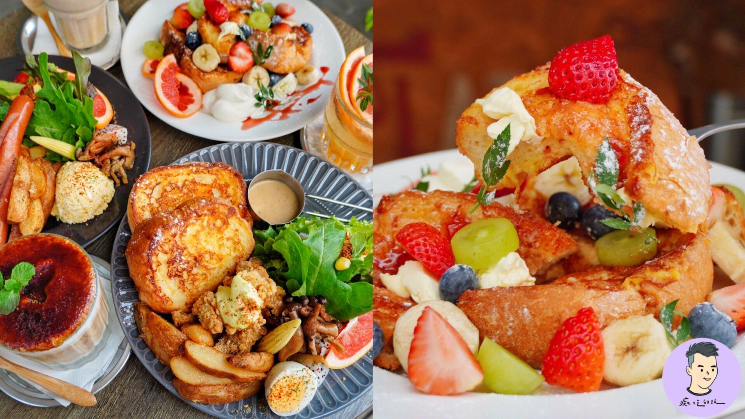 【嘉義美食】文青大份量早午餐「小盤子 caf'e & brunch」超好吃布丁法國麵包底加!下午茶限定甜點必嚐 嘉義早午餐推薦