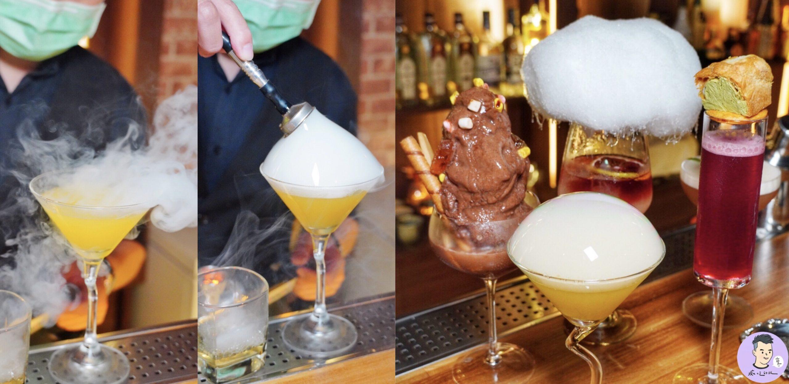【台南無菜單酒吧】沒招牌的神秘酒吧!客製化製作 台南第一間speakeasybar 獨一無二風味 – Eureka-發現酒吧