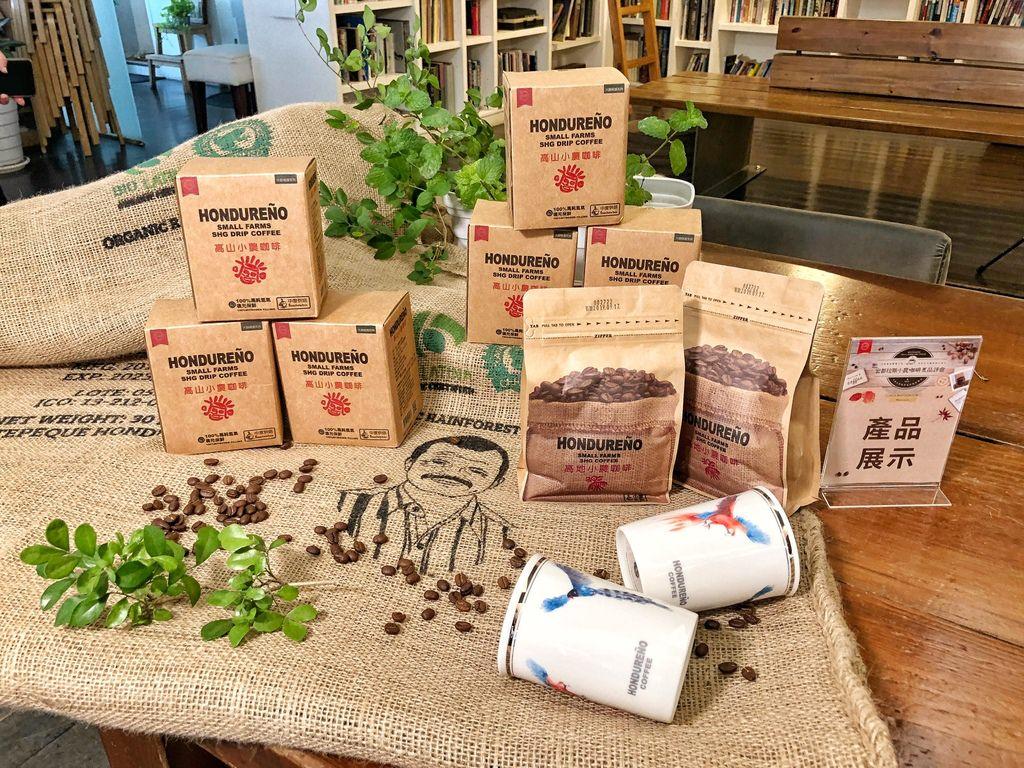 [台南 ‧ 東區] Masa Loft 台糖宏都拉斯高地小農咖啡豆品評會 品嚐一杯幸福無比的阿拉比卡咖啡